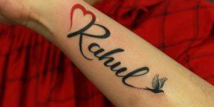 Nombre: Rahul y corazón enlazado por Skin Machine Tattoo Studio, Akash Marotkar
